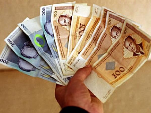 395 МАРАКА: Најнижа плата за наредну годину