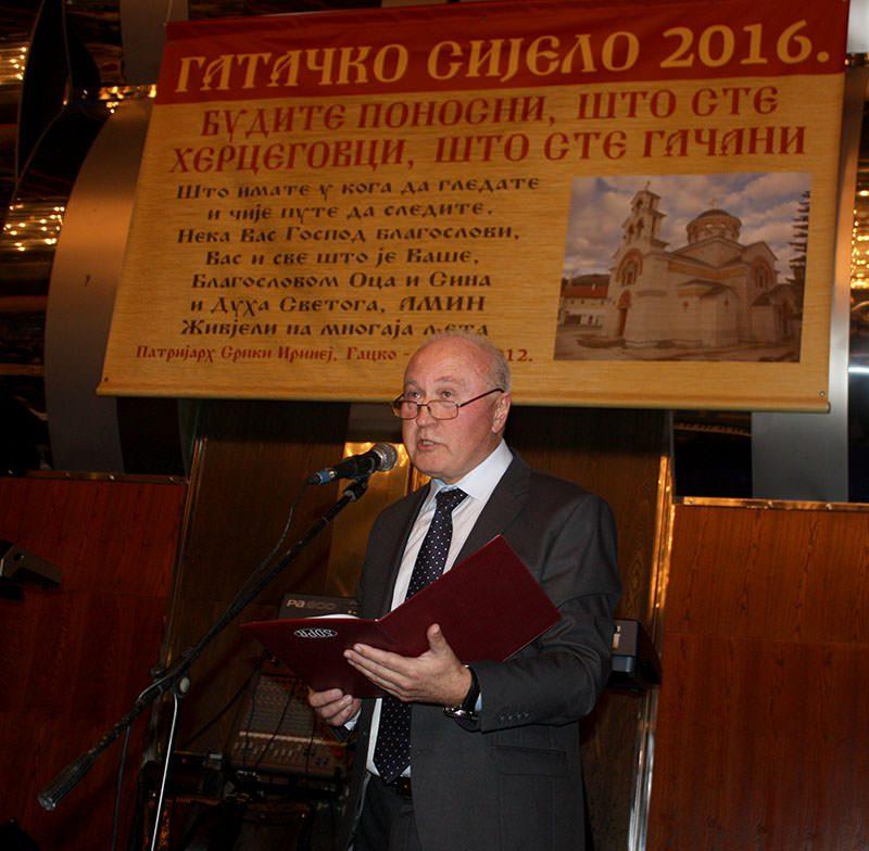 БЕОГРАД, 11. ФЕБРУАР 2017: Добродошли на Гатачко сијело