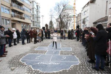 Београд добио сквер посвећен Мому Капору