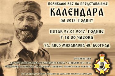 БЕОГРАД, 27.1. 2017. – Промоција Равногорског календара за 2017. годину