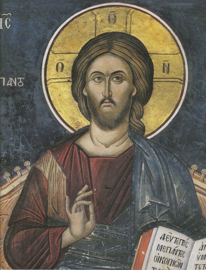 ВЛАДИКА ГРИГОРИЈЕ: Ко је био Исус?
