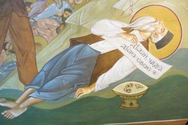САМО ТИ ДИЈЕТЕ РАДИ СВОЈ ПОСАО: Свети Мучениче Јасеновачки Вукашинe моли Бога за нас