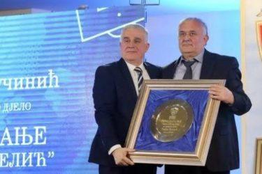 """Ђорђу Вучинићу уручено признање """"Др Милан Јелић"""" за животно дјело"""