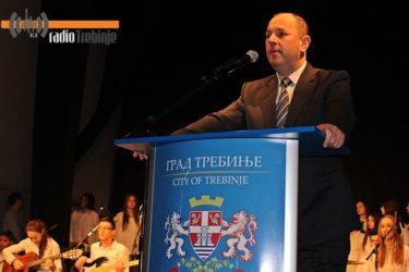 ТРЕБИЊЕ: Свечана академија поводом Дана Републике
