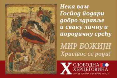 МИР БОЖИЈИ – ХРИСТОС СЕ РОДИ!