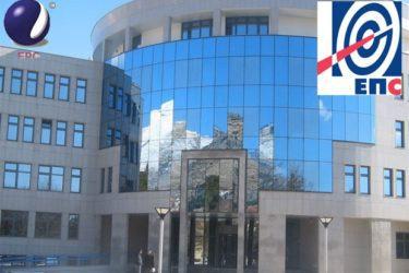 ЕП Србије купује Електропривреду Републике Српске?