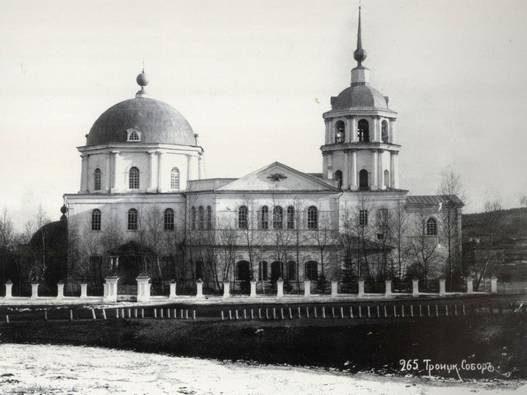 ТРОИЦКОСАВСК - КЈАХТА САВЕ ВЛАДИСЛАВИЋА (ВИДЕО)