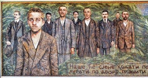 Владимир Гаћиновић: Отаџбина