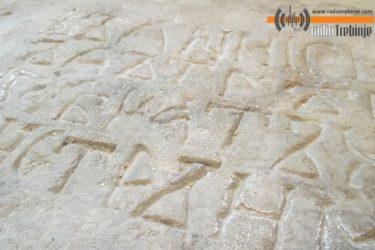 ПЛОЧА ЖУПАНА ГРДА: Епитаф који потврђује 900 година ћириличног идентитета