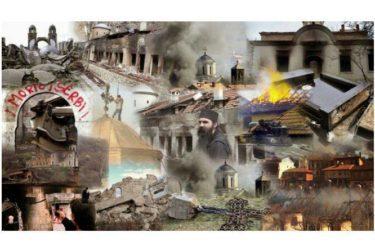 СЈЕЋАЊЕ НА 17. МАРТ 2004. – Косово грдно судилиште