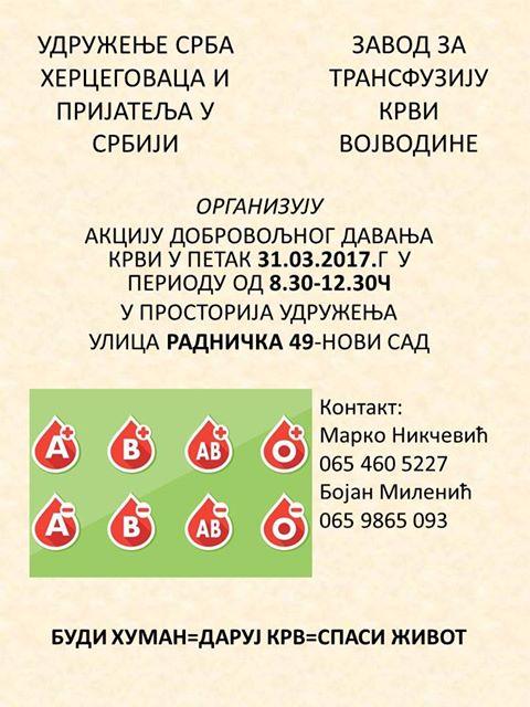 НОВИ САД, 31. МАРТ 2017. – Млади Херцеговци организују трећу акцију прикупљања крви