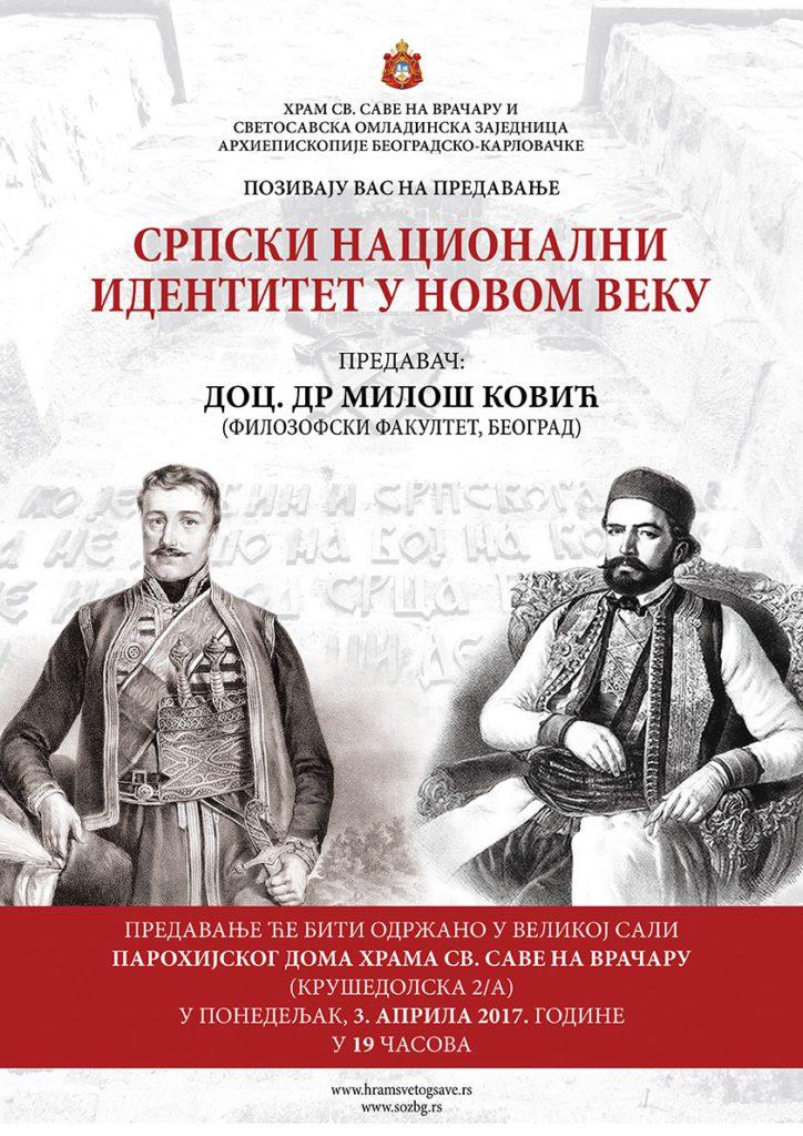 """БЕОГРАД, 3. АПРИЛ: Предавање ,,Српски национални идентитет у новом веку"""""""