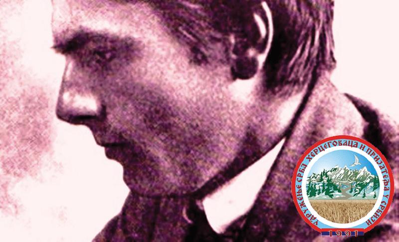 УДРУЖЕЊЕ ХЕРЦЕГОВАЦА У НОВОМ САДУ: Литерарни конкурс поводом стогодишњице од смрти Владимира Гаћиновића
