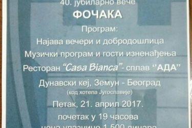 БЕОГРАД, 21. АПРИЛ 2017: Јубиларно 40. завичајно вече Фочака