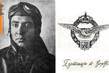 ПИЛОТ ЂОРЂЕ – ЂОКО ПУТИЦА: Херцеговац који је бомбардовао Трећи рајх