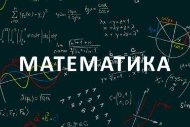 ТРЕБИЊСКИ ГИМНАЗИЈАЛАЦ НАЈБОЉИ У СРПСКОЈ: Бојан Галић освојио прво мјесто у математици