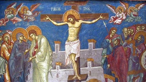 ДАНАС ЈЕ ВЕЛИКИ ПЕТАК: Дан хришћанске жалости