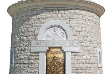 У Бару је освештана 15. по реду – Ловћенска капела