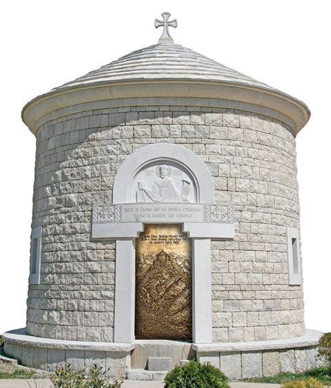 У Бару је освештана 15. по реду - Ловћенска капела