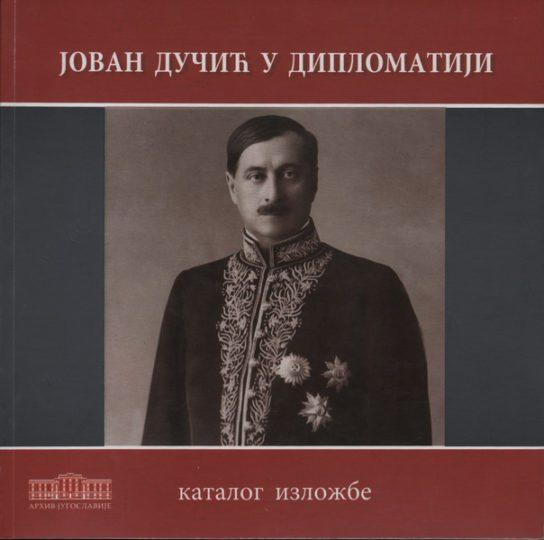 ЈОВАН ДУЧИЋ У ДИПЛОМАТИЈИ