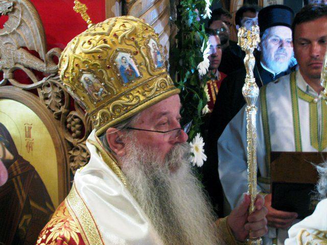 Епископ Хризостом именован за митрополита дабробосанског