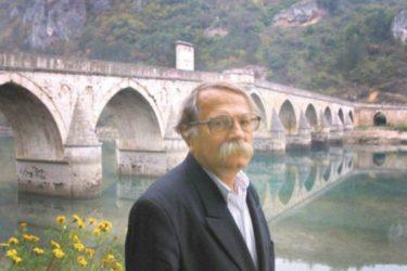 БЕОГРАД, 26. ЈУН 2017. ГОДИНЕ: Књижевно вече поводом 70 година од рођења Радослава Братића