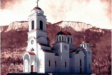 МИЛОВАН Р. ПЕЦЕЉ: Саборни храм Светог Архангела Гаврила на Палама