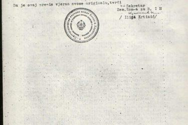 Списак усташких кољача и помагача из Чапљине
