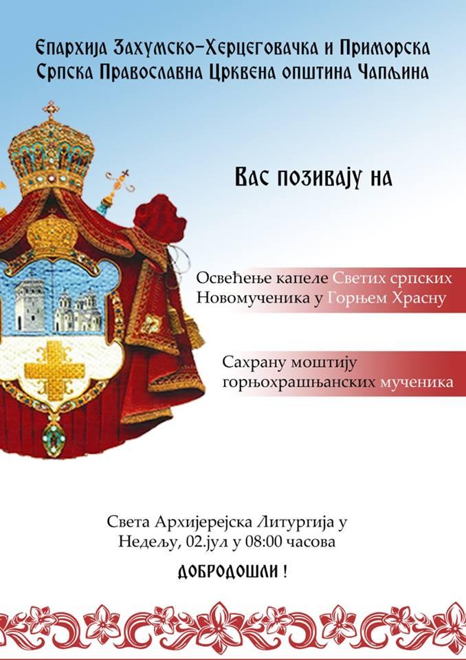 ГОРЊЕ ХРАСНО, 2. ЈУЛ 2017. ГОДИНЕ: Освештање капеле Светих Српских Новомученика