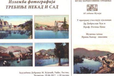 """ЛАСТВА, 29. ЈУН 2017: Изложба """"Требиње некад и сад"""""""