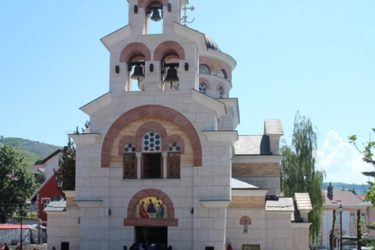 Гацко обиљежило славу храма и града – Свету Тројицу