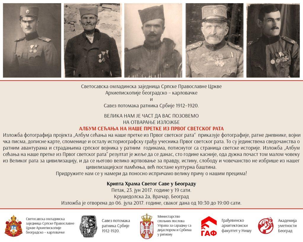 БЕОГРАД, 23. ЈУН 2017. ГОДИНЕ: Албум сећања на наше претке из Првог светског рата