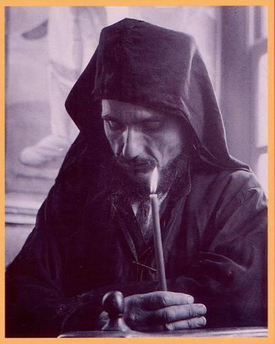Ликови Светогораца – Георгије Витковић