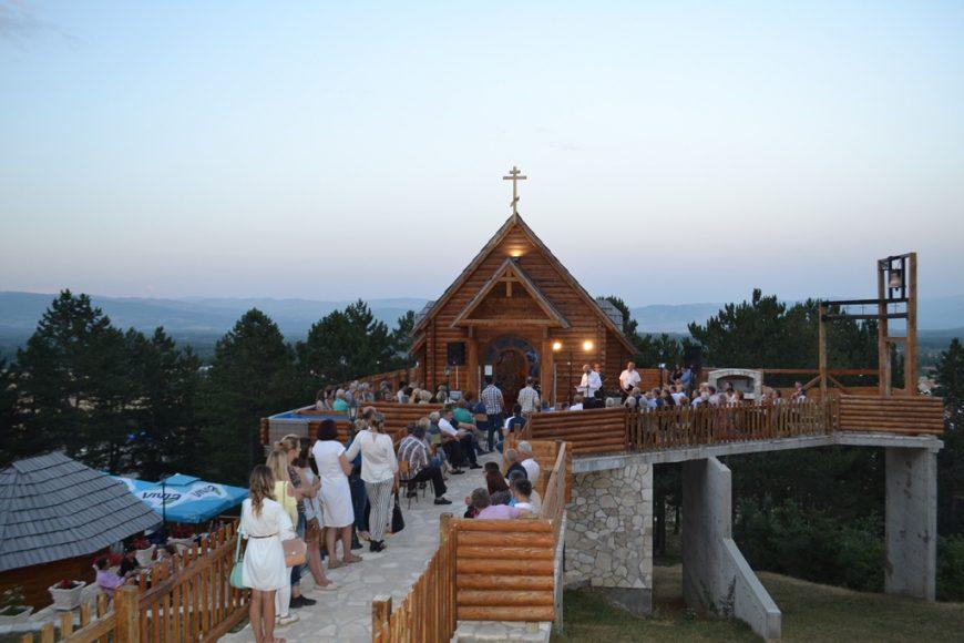 НЕВЕСИЊЕ: Одржан Други свесрпски сабор књижевника на узвишеном мјесту херцеговачке духовности