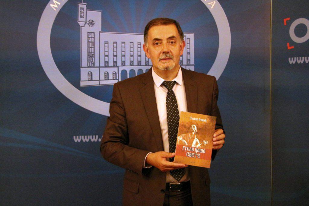 ГУСЛЕ НАШЕ СВЕТЕ: У Београду промовисана десета књига Славка Јекнића (ФОТО)
