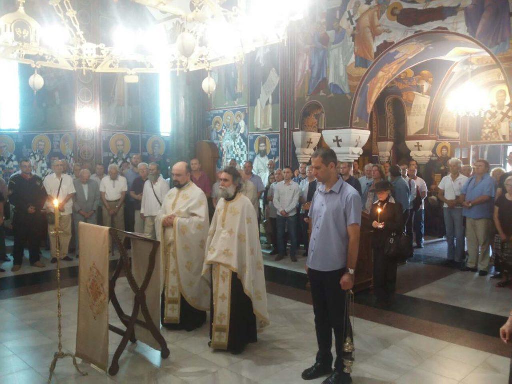 Одржан парастос генералу Драгољубу Дражи Михаиловићу у Београду