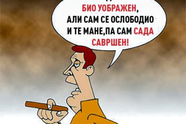 """ДАРКА ДЕРЕТИЋ: """"Покондирена тиква"""" ипак је тиква"""