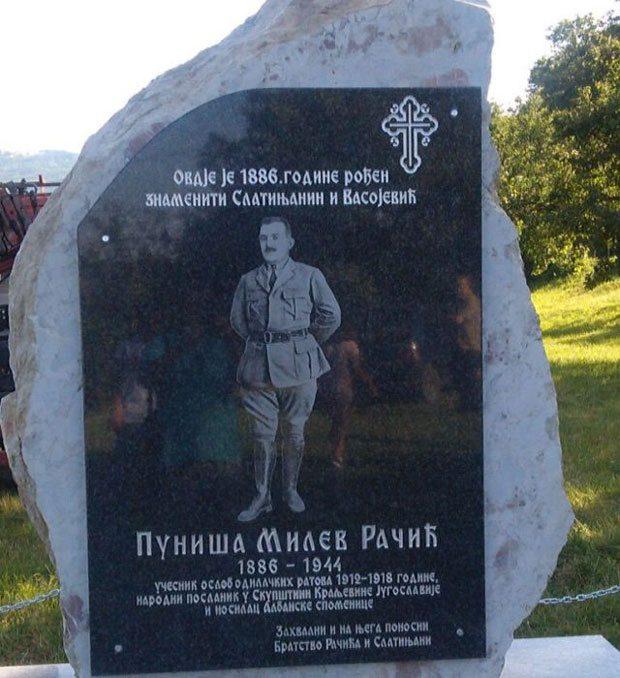 Чедомир Антић: Све што је уклесано на споменику Пуниши Рачићу је истина