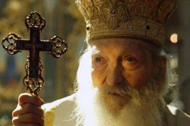 На Преображење у Требињу биће откривен први споменик патријарху Павлу у Републици Српској