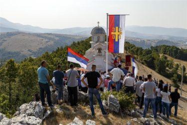 ОСВЕШТАЊЕ ЦРКВЕ ЧАСНОГ КРСТА НА ДРАЖЉЕВУ: Владика Григорије запјевао уз гусле (ВИДЕО)