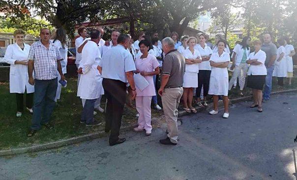 Генерални штрајк у билећком Дому здравља