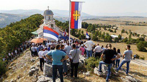 Освећење Цркве Часног Крста на Дражљеву