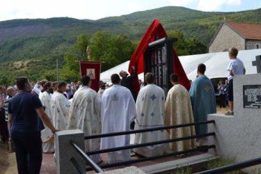 УБРУС: Црквено-народни сабор на парохијиГубинској