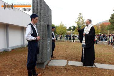 ТРЕБИЊЕ НИКАД НЕЋЕ ЗАБОРАВИТИ НАЈМЛАЂЕГ ХЕРОЈА: Откривен споменик Александру Маслеши
