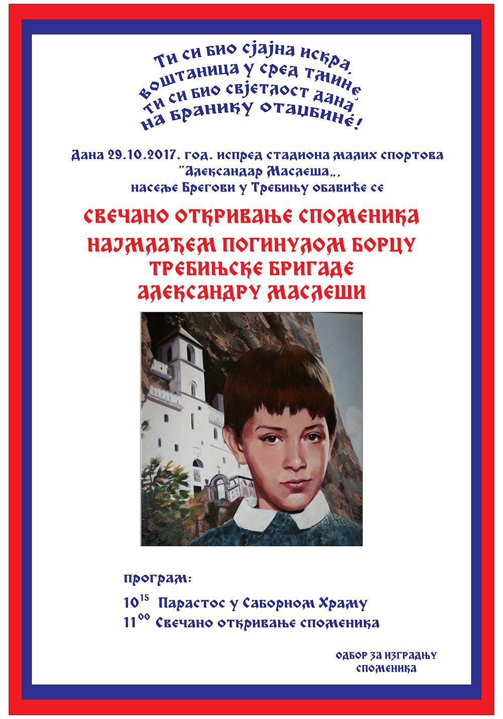 ТРЕБИЊЕ, 29. ОКТОБАР 2017. ГОДИНЕ: Освештање споменика Александру Маслеши