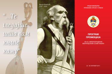 62. MEĐUNARODNI SAJAM KNJIGA U BEOGRADU: Kompletan program Republike Srpske