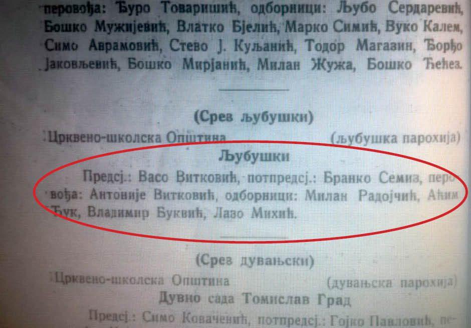 МИЛЕНКО ЈАХУРА ОТКРИВА: Старац Васо Витковић из Љубушког први старац Вукашин!