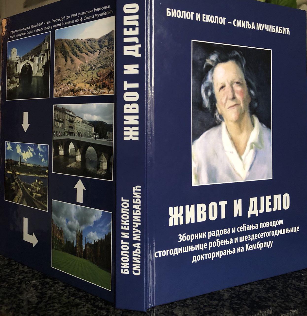СИМБОЛ МОДЕРНЕ БИОЛОГИЈЕ: Сто година од рођења Смиље Мучибабић