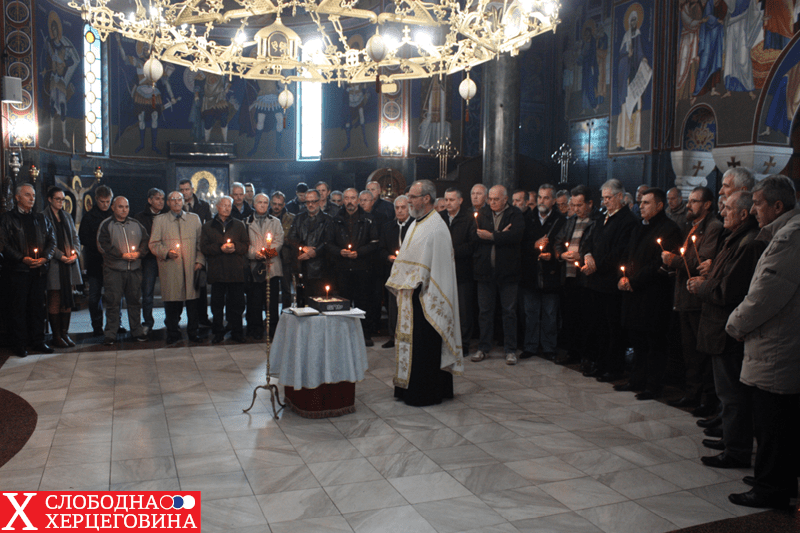 Београд, 4. новембар 2017: Парастос погинулим борцима Невесињске бригаде