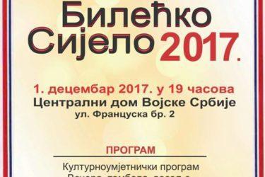 БЕОГРАД, 1. ДЕЦЕМБАР 2017. ГОДИНЕ: Сијело Билећана